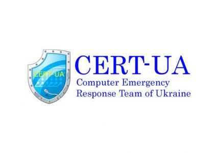 Специалисты CERT-UA проанализировали способ распространения вируса Petya Ransomware и разработали рекомендации по защите от него