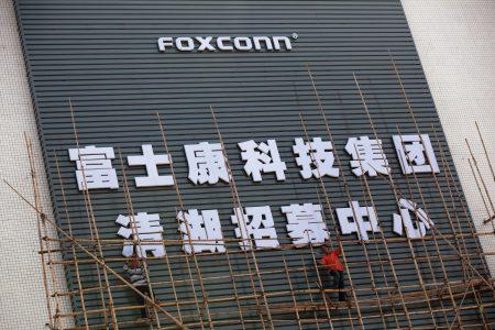 Foxconn построит завод по производству ЖК-панелей за $10 млрд в американском штате Висконсин