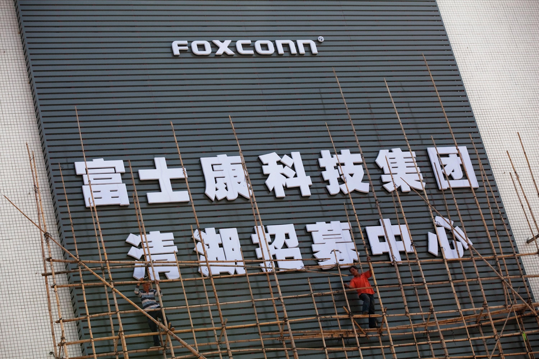 ВСША будет создан завод Foxconn— Трамп