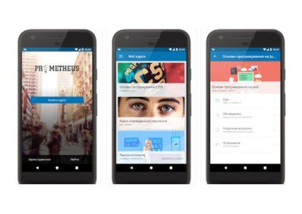 Prometheus запускает мобильное приложение для Android, пока что в статусе бета-версии