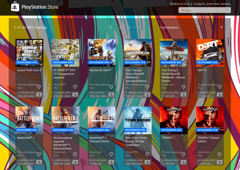 В магазине PlayStation Store началась летняя распродажа со скидками на игры до 60%