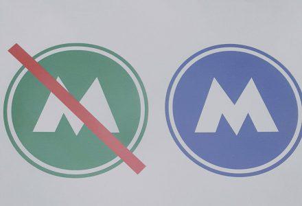 Киевский метрополитен: «С завтрашнего дня останутся только синие жетоны, QR-билеты запустят 2 августа, а к началу 2018 года появится мобильное метро-приложение и онлайн-пополнение проездных»