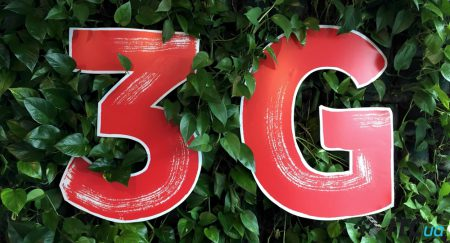 Vodafone Украина запустит 3G в Житомире уже 26 июля (обновлено)