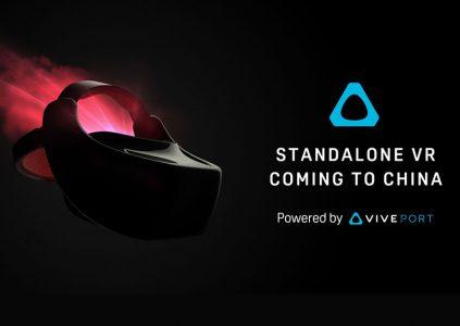 HTC представила автономную гарнитуру виртуальной реальности Vive Standalone, но будет продавать её только в Китае