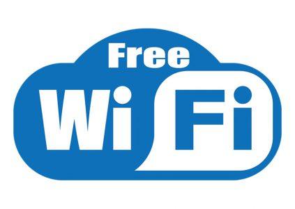«Укрзалізниця» запускает бесплатный Wi-Fi на железнодорожном вокзале в Киеве