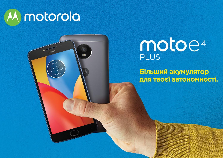 Объявлена дата анонса Android-смартфона Moto Z2 Force