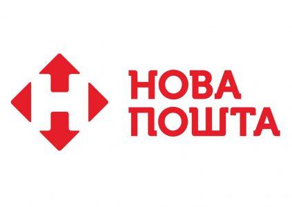 С 1 августа «Нова пошта» поднимает тарифы на доставку по Украине и другие услуги