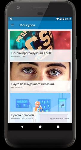 Android-софт: новинки и обновления. Июль 2017
