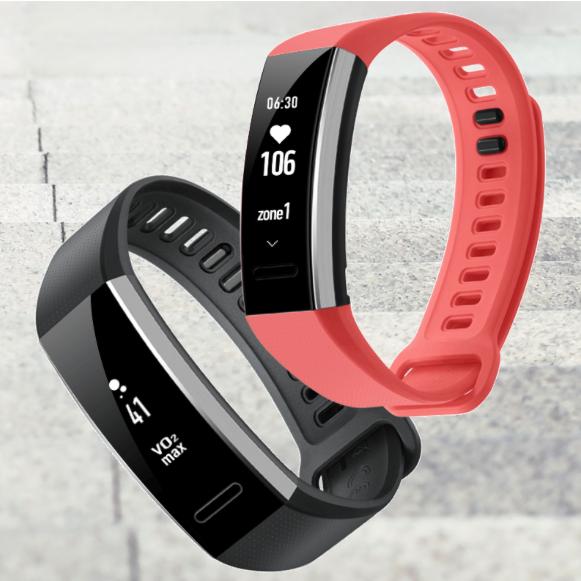 Huawei анонсировала фитнес-трекеры Band 2 и Band 2 Pro с пульсометром и оценкой показателя VO2 Max