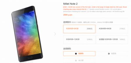 Представлен новый вариант смартфона Xiaomi Mi Note 2 с 6 ГБ ОЗУ и 64 ГБ флэш-памяти