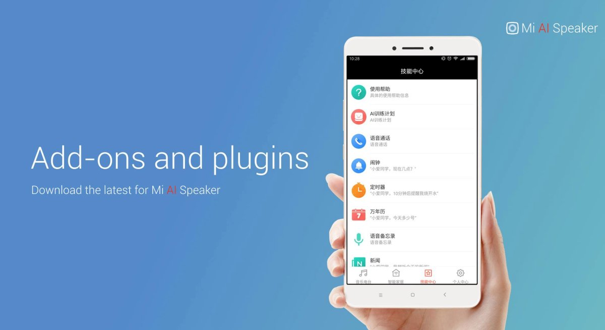 http://itc.ua/wp-content/uploads/2017/07/Xiaomi-Mi-AI-Speaker-6.jpg