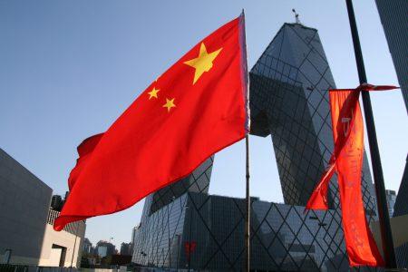 Apple удалила из китайского App Store приложения для работы с VPN