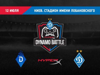 HyperX и «Динамо»: футболисты против киберспортсменов