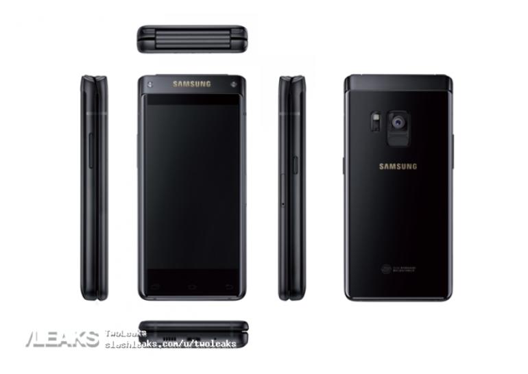 Самсунг представила новый смартфон-раскладушку с 2-мя экранами