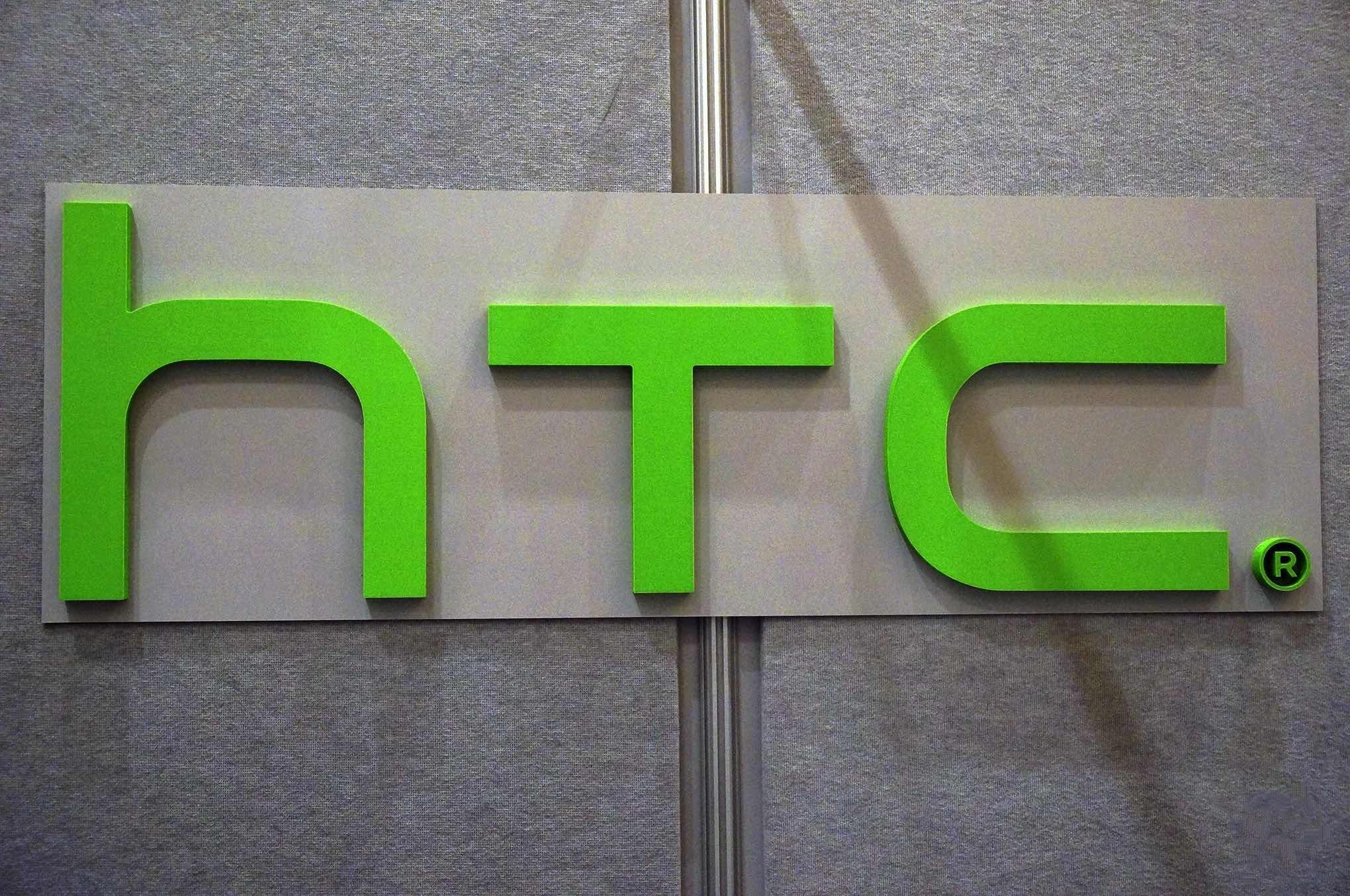 HTC выпустит мини-версию телефона U11