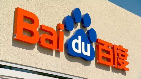 Полиция Китая выступила против тестирования беспилотников Baidu на дорогах общего пользования