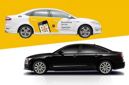 Uber и Яндекс создали совместную компанию по онлайн-заказу такси для рынка России и стран СНГ. Украина не является частью этой сделки
