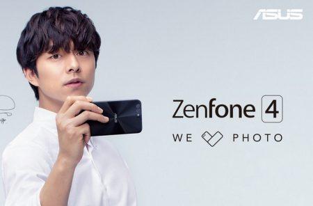 Стали известны цены смартфонов ASUS Zenfone 4, Zenfone 4 Pro и Zenfone 4 Selfie