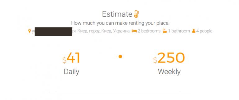 Сервис Eliot&Me подсчитает, сколько можно заработать на Airbnb, сдавая свою украинскую квартиру