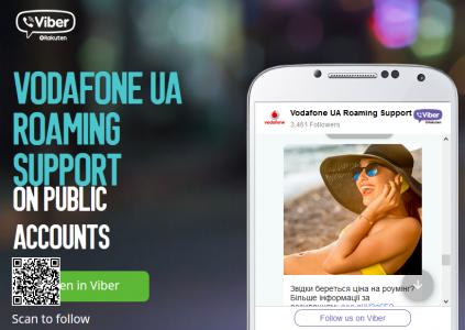 Оператор Vodafone Украина запустил поддержку абонентов в роуминге через Viber