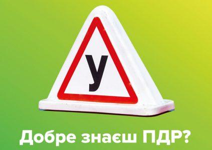 ОБНОВЛЕНО: МВД запустило онлайн-площадку для тестирования знаний ПДД и поделилось статистикой её работы за месяц