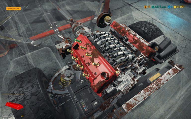 Car Mechanic Simulator 2018: отремонтируй это!