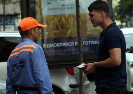 Виталий Кличко: «С 10 августа Киев переходит на безналичную оплату парковки, парковщики и наличные — вне закона»