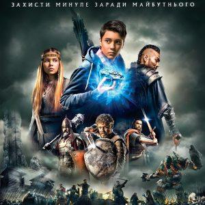 Вышел второй трейлер фильма-фэнтези про украинских супергероев «Сторожевая застава»
