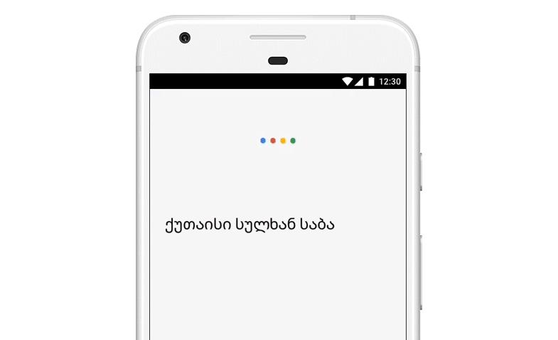 Google принесла голосовой набор на30 языках вGboard ипоиск