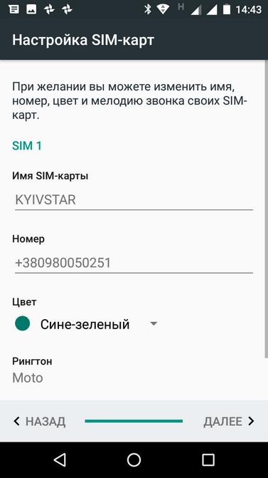 Обзор Moto E4