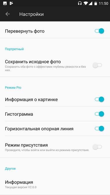 Обзор OnePlus 5