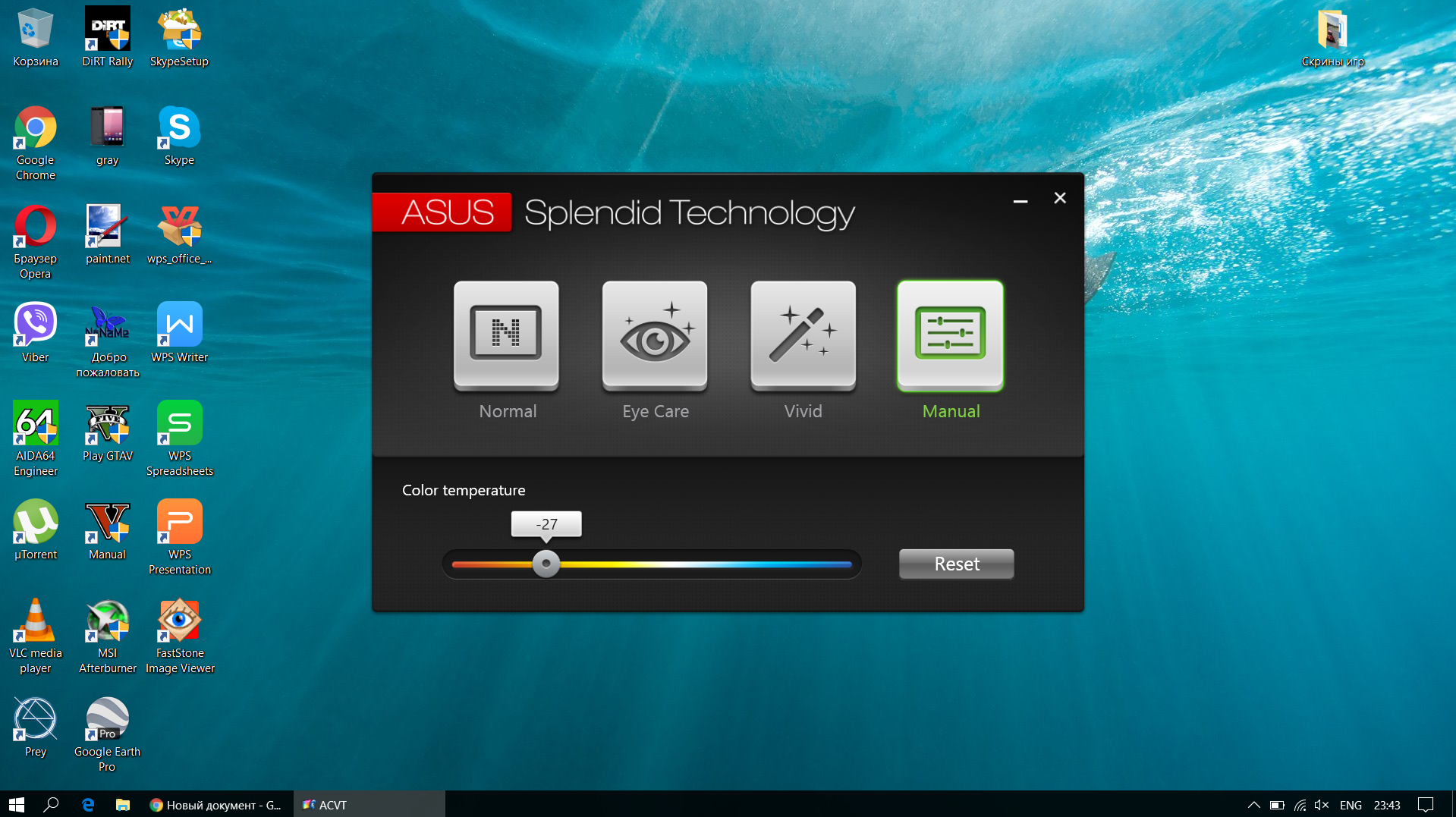 Опыт использования ASUS ZenBook UX430UQ
