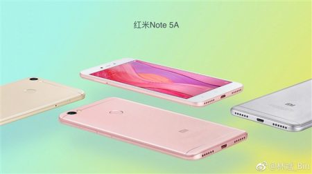 Бюджетный смартфон Xiaomi Redmi Note 5A представят 21 августа, опубликовано официальное изображение новинки