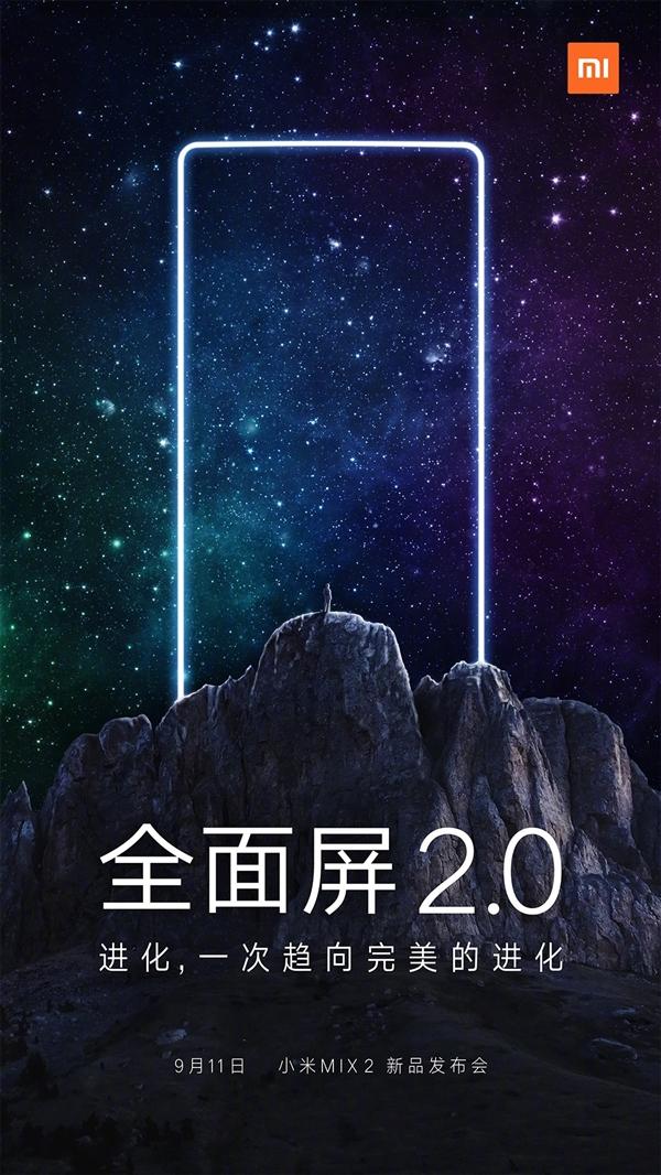Смартфон Xiaomi Mi Mix 2 представят 11 сентября