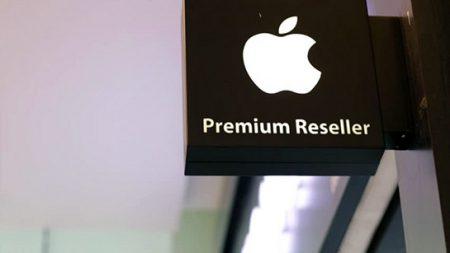 Apple зарегистрировала в Украине торговую марку Premium Reseller