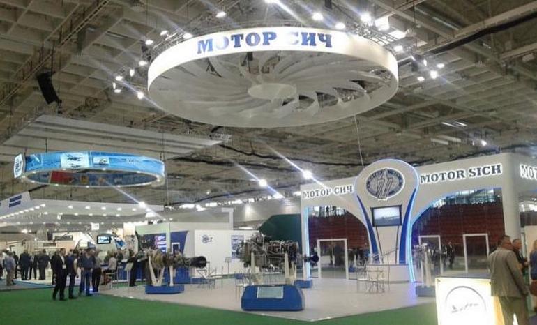 В следующем году Мотор Сич начнет выпускать в Запорожье гражданские вертолеты Надежда с дальностью полета 1000