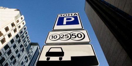 Киев полностью перешел на исключительно безналичную систему оплаты парковки