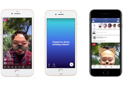 Facebook улучшила встроенную камеру: живые трансляции с наложением эффектов, GIF анимация, цветные текстовые блоки