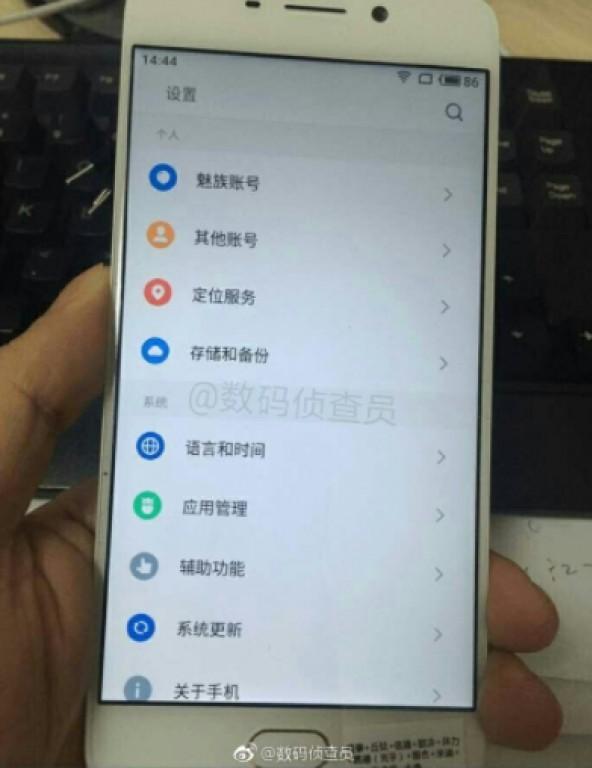 Будущий хит продаж: Meizu вот-вот представит M6 Note (ФОТО)