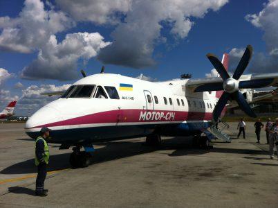 «Мотор Сич» рассматривает возможность запуска регулярных авиарейсов из Киева в Тернополь и Жешув (Польша)