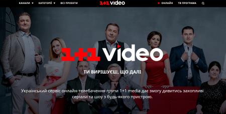 """Группа """"1+1 медиа"""" перезапускает собственную VOD-платформу OVVA.tv под брендом """"1+1 video"""""""