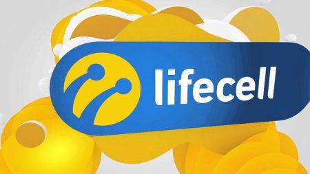 Антимонопольный комитет Украины оштрафовал lifecell на 19,5 млн грн за выдачу поминутной тарификации за посекундную