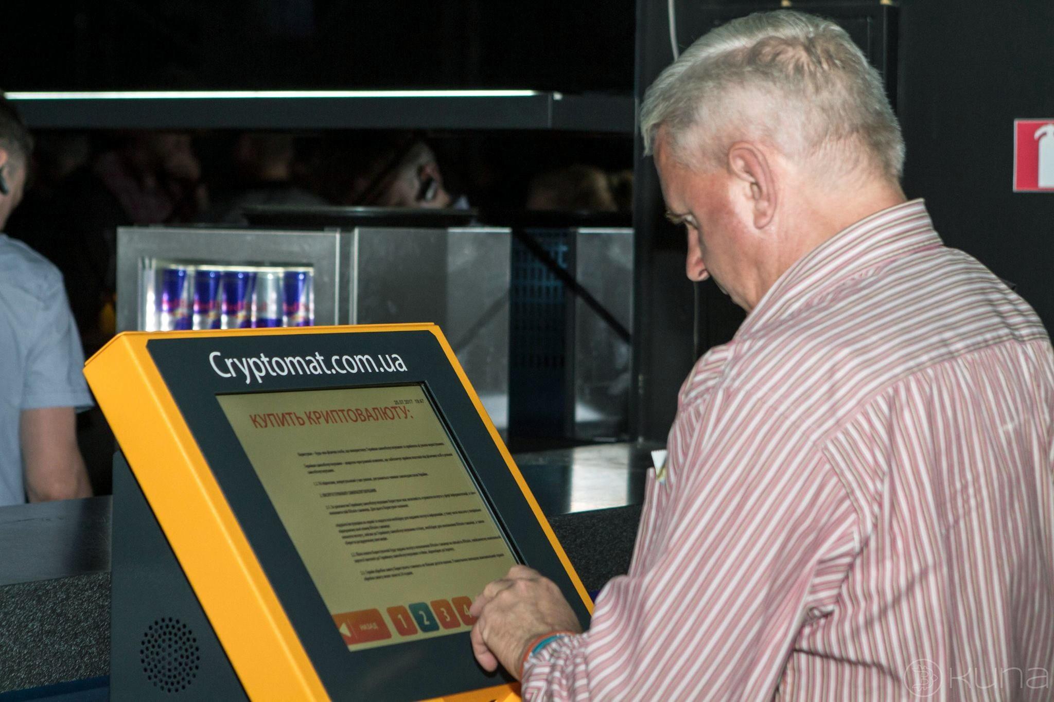ВКиеве заработали первые терминалы для покупки биткоинов