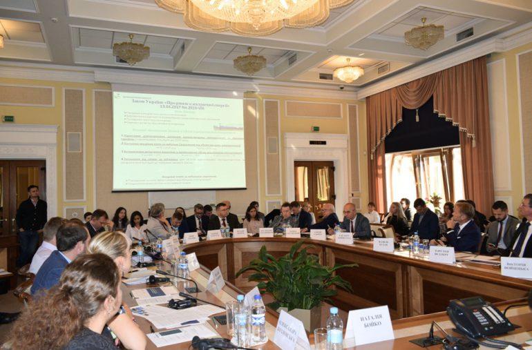 Госэнергоэффективности: 25% энергии из возобновляемых источников к 2035 году - новая цель Украины в соответствии с Энергетической стратегией