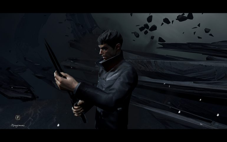 Dishonored: Death of the Outsider – убить бога