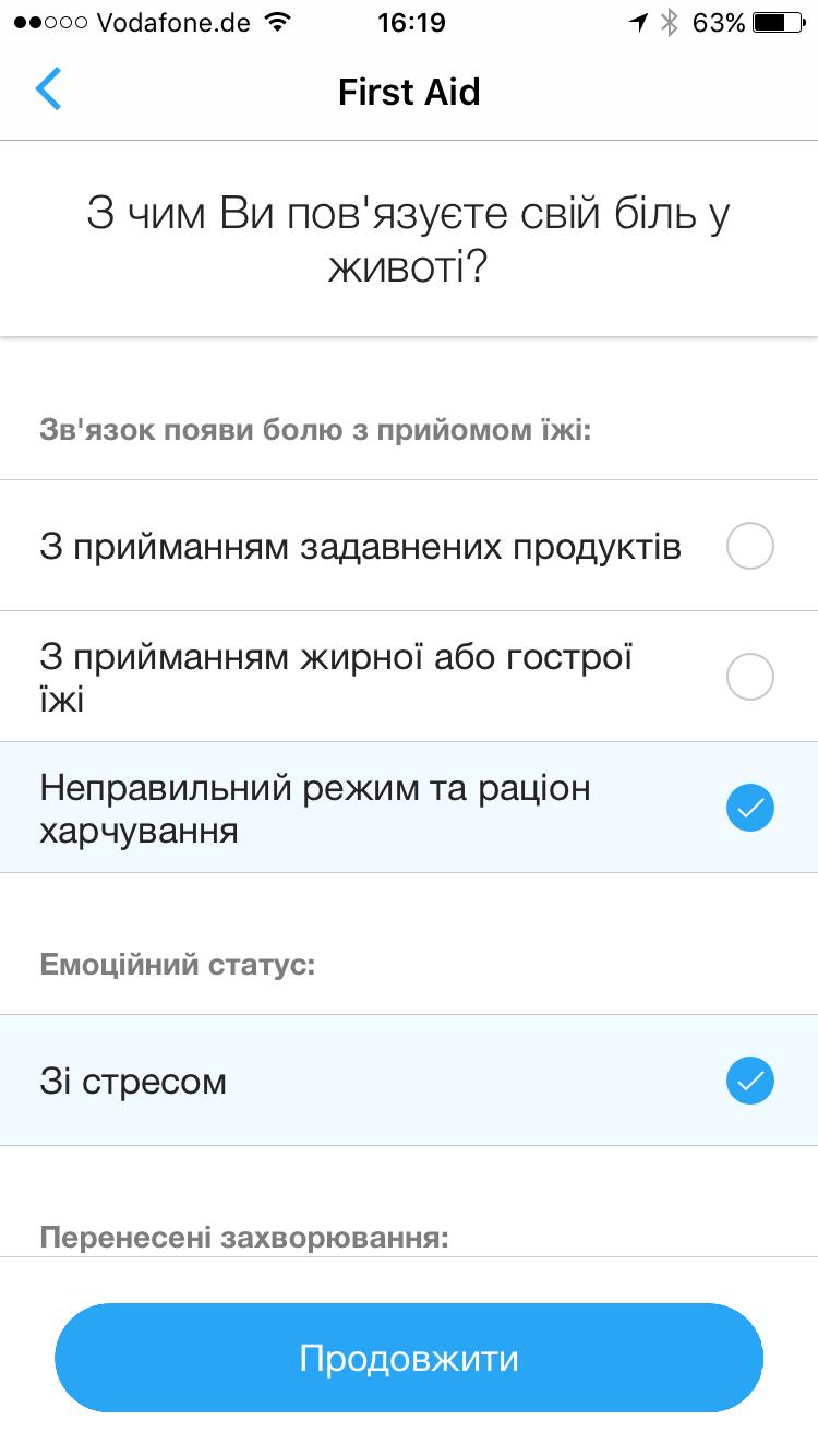 Украинцы создали мобильное приложение для самостоятельной диагностики болезней First Aid