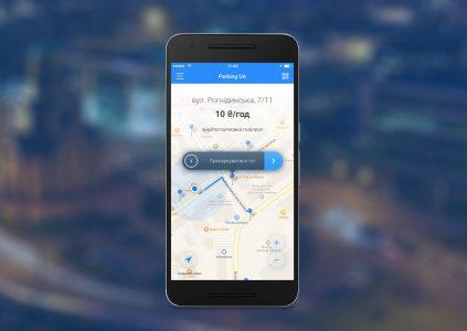 Обновленное мобильное приложение Parking UA позволяет в режиме реального времени выбрать место и оплатить парковку с помощью Masterpass