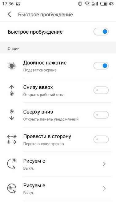 Обзор Meizu Pro 7: смартфон с двумя экранами