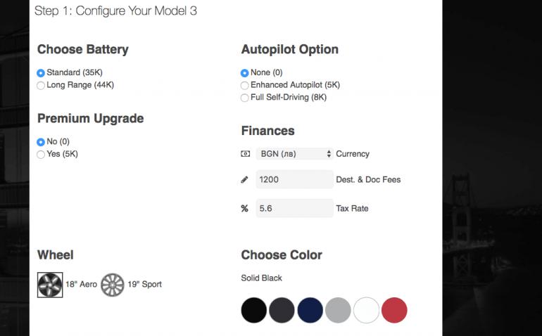 Создан онлайн-калькулятор для расчёта ежемесячной стоимости владения электромобилем Tesla Model 3