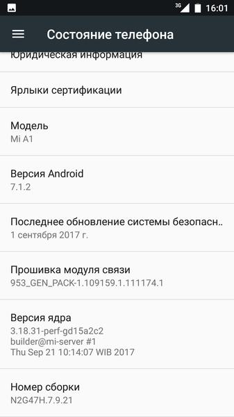 Xiaomi без MIUI: «чистый» Android-смартфон Xiaomi Mi A1